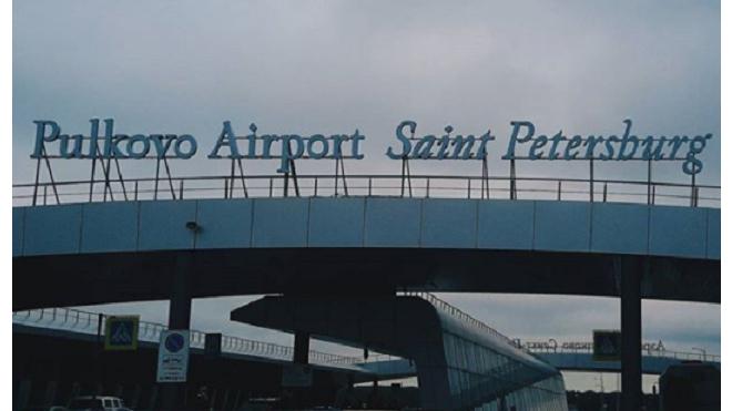 Аэропорт Пулково готовится к расширению