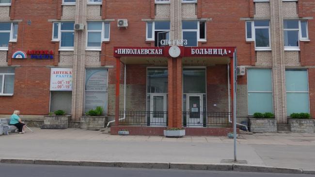 Николаевская больница в Петергофе начала прием пациентов с COVID-19