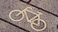 Пожилой велосипедист попал под колеса иномарки на ...