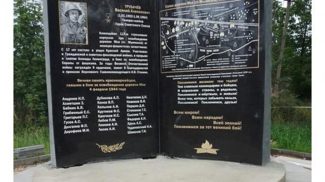В поселке Мшинская откроют мемориал воинам-защитникам