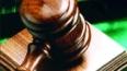 Экс-чиновников Крымска признали виновными по делу ...
