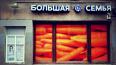 На Мытнинской появился арт-объект, посвященный проблеме ...