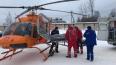 Из Тосно спасатели доставили на вертолете 34-летнего ...
