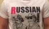 Овечкин не побоялся надеть майку с Путиным и Шойгу в поддержку Тарасова