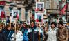 Петербургских чиновников обяжут принимать блокадников без очереди