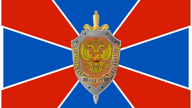 СК РФ назвал бастующих офицеров ФСБ вымышленными персонажами