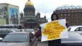 В ЗакСе начались слушания по реконструкции СКК. Активисты ...