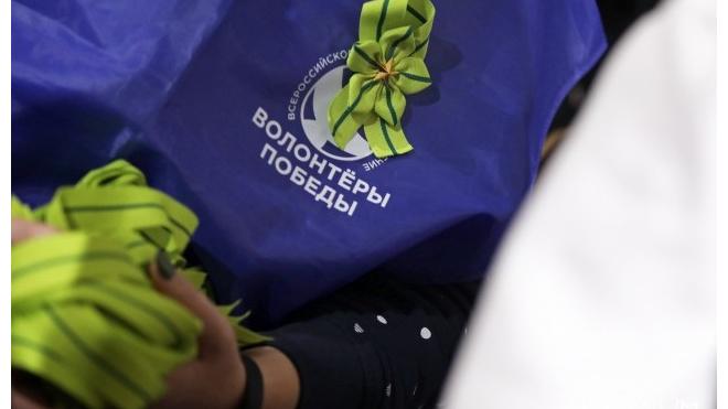 В день прорыва блокады у 10 станций метро петербуржцам раздадут памятные ленточки