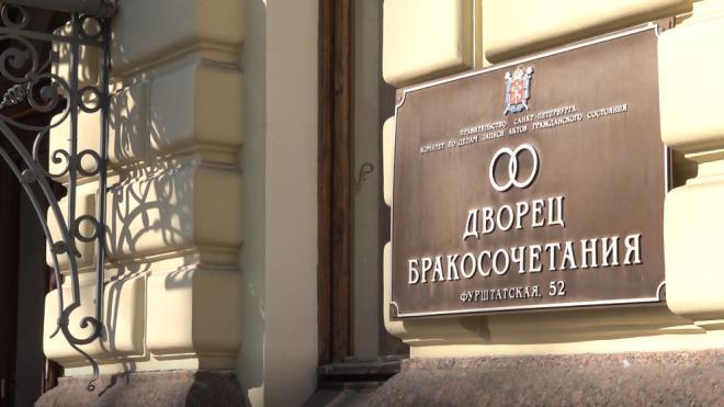 Петербуржцы в сентябре поставили рекорд по разводам