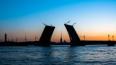В ночь на вторник в Петербурге разведут семь мостов
