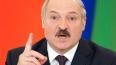 ЕС может снять санкции с Лукашенко, чтобы настроить ...