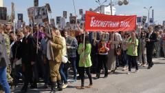 Во Фрунзенском районе отменили шествие ко Дню Победы