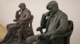 Новый эскиз памятника Даниилу Гранину представят 14 авгу...