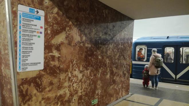 С августа в петербургском метро будут стоять урны для чеков