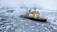 В Петербурге появился Центр морских арктических компетен...