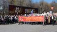Девятого мая 22 000 выборжан приняли участие в шествии ...