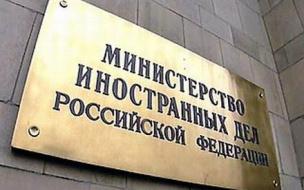 МИД России считает резолюцию ООН по Сирии предвзятой