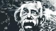 Черновики Эйнштейна продадут на аукционе за 193,5 ...