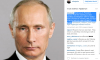 Элтон Джон похвастался звонком Путина и на радостях выложил его фото в Instagram