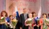 Александр Дрозденко отметил труд многодетных матерей и отцов