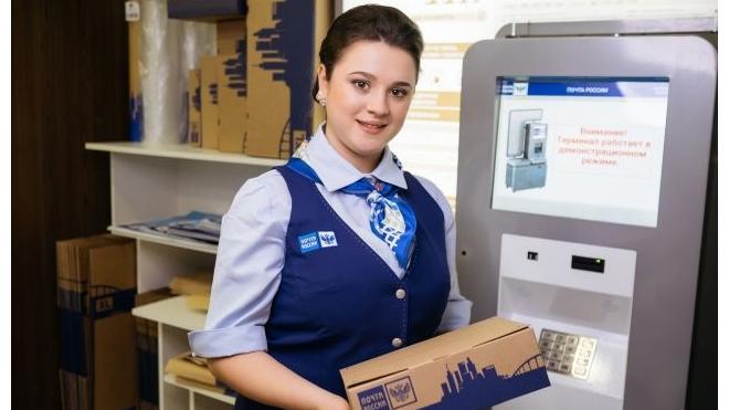 Почта России познакомит граждан с достопримечательностями РФ