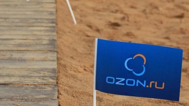 Ozon начнет платить пользователям за нахождение уязвимостей