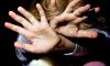 В Петергофе полиция задержала сексуального маньяка