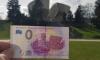 В Словакии ко Дню Победы выпустили купюры номиналом ноль евро