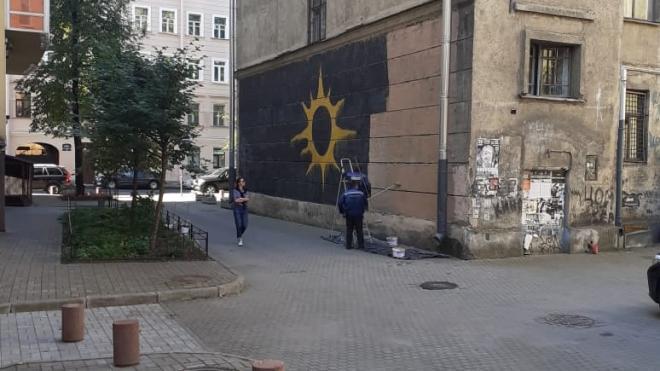 В центре Петербурга снова закрашивают граффити