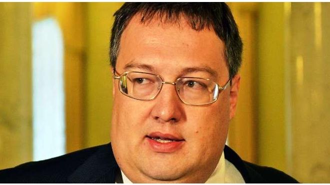 """Геращенко требует прекратить уголовное дело в отношении сайта """"Миротворец"""""""
