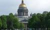 Исаакиевские интерьеры отреставрируют за 50 млн рублей