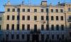 Историческое здание на Мойке продадут на аукционе в декабре