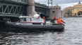 Спасатели в Петербурге нашли тело упавшей в Неву китаянк...