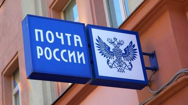 «Почта России» нарушила антимонопольное законодательство