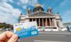 Единая карта петербуржца даст скидку в 15 рублей на проезд в метро