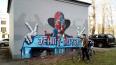 В Петербурге вандалы испортили граффити с Михаилом ...