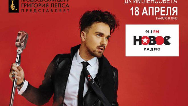 Концерт Александра Панайотова