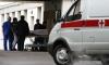 Серьезное ДТП в Петербурге: столкнулись пять машин, есть жертвы