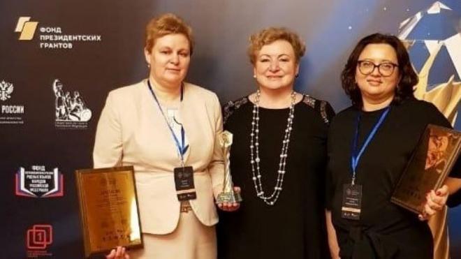 Сотрудники библиотеки Алвара Аалто получили награды
