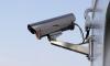 Система видеонаблюдения Петербурга пополнится 8,5 тысячами камер