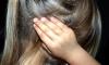 Ученые СПбГУ назвали главную причину жестокого обращения с детьми