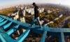 Руфер-подросток упал с моста недалеко от Шереметьево
