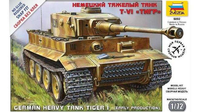 """На российских телеканалах транслируют рекламу танка """"Тигр"""" гитлеровской армии"""