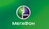"""""""МегаФон"""" покупает Yota за $1,18 млрд"""
