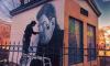 """В Петербурге появилось граффити актера из фильма """"Довлатов"""""""
