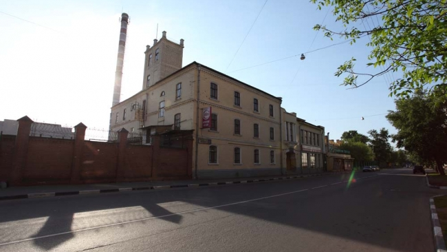 "Продано 49% акций фабрики ""Свобода"""