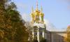 РПЦ опровергла информацию о личной резиденции патриарха в Пушкине