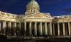 Сады, скверы и парки в Петербурге закрыли для посетителей