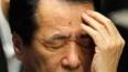 Последствия серии катастроф на АЭС «Фукусима – 1» ...