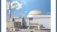 В Иране запускают АЭС Бушер